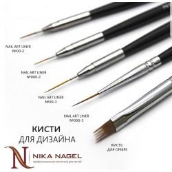 Nail art brush 00-2