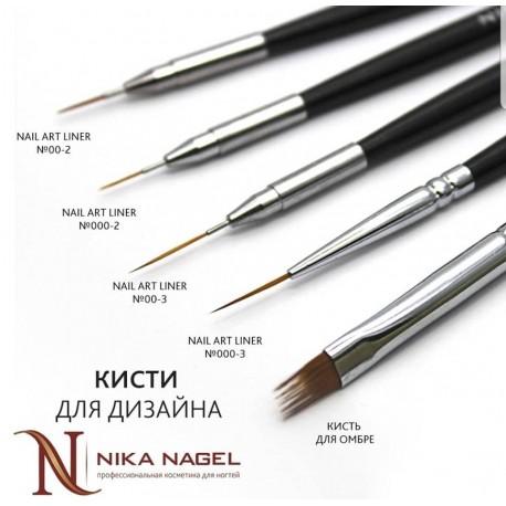 Pinceau nail art 00-3